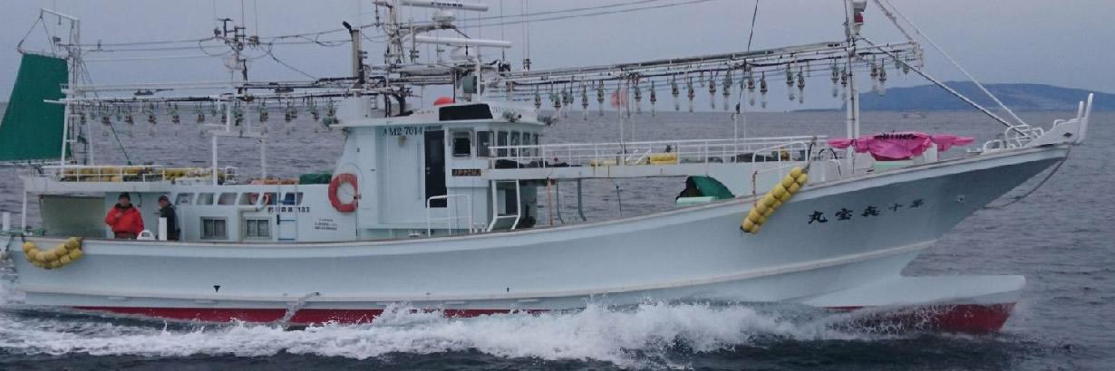 釣船 第十㐂宝丸(喜宝丸)〜サクラマスジギング・カレイ釣り